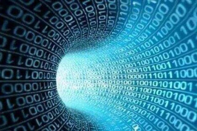 贵阳市大数据安全管理条例