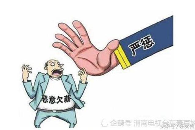 贵州省劳动监察部门上半年为农民工讨薪19亿