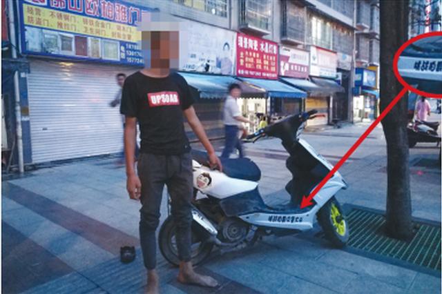 """都匀一小伙非法改装摩托 还在朋友圈""""挑战""""交警"""
