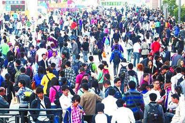 学生返校客流周末迎高峰 贵阳铁路部门将采取措施