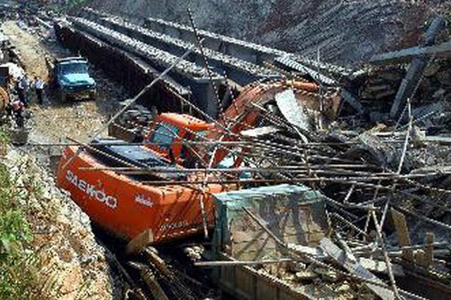 贵阳连发3起建设工程施工事故 共造成5人死亡