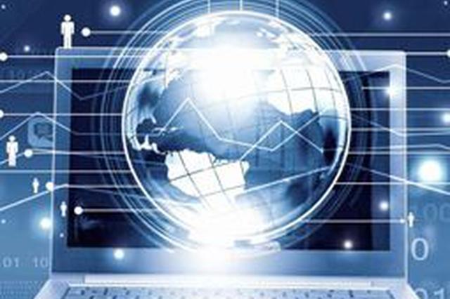 《贵阳市大数据安全管理条例》10月1日起施行