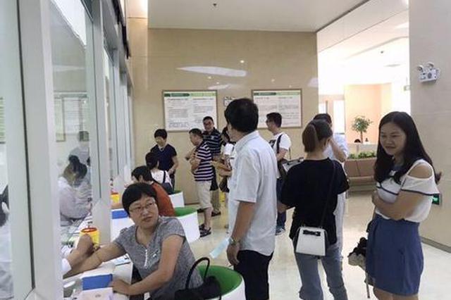 贵州出台措施为入黔游客访客健康保驾护航!