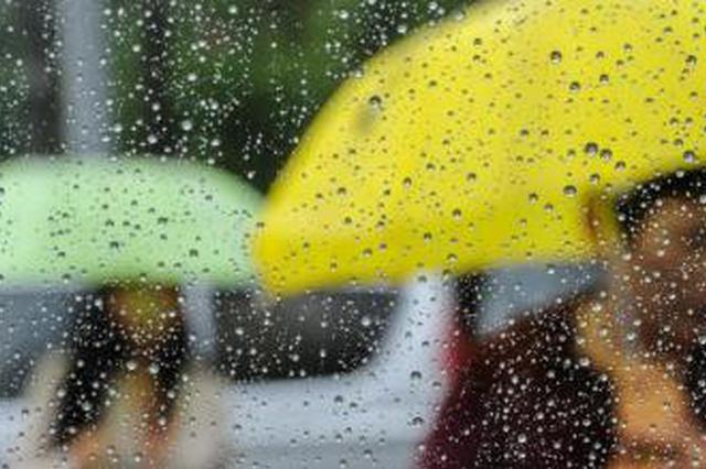 贵州:多云到晴 西部有分散阵雨