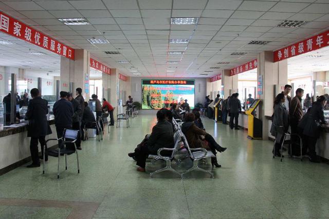 """清镇市简化医疗费结算业务 流程实现""""只跑一次"""""""