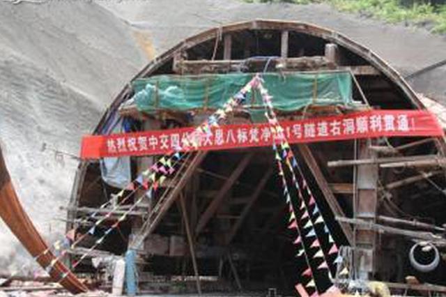 杭瑞高速思南段桐梓园隧道单幅封闭施工10天