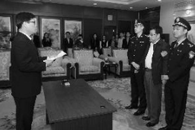 贵州省检察机关依法逮捕3名厅级干部
