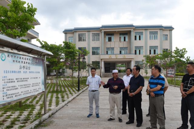 兴义检察院被授予 民族团结示范单位