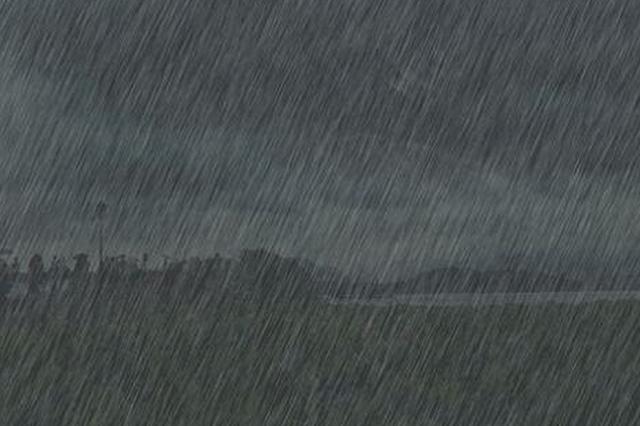 沿河昨现特大暴雨 今天贵州东南部地区有雨