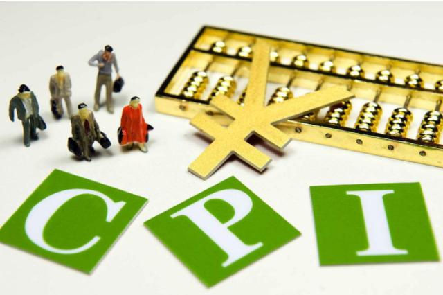 铜仁市7月份居民消费价格指数出炉