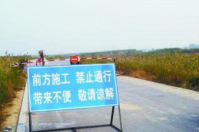 贵州省六盘水车辆绕行公告