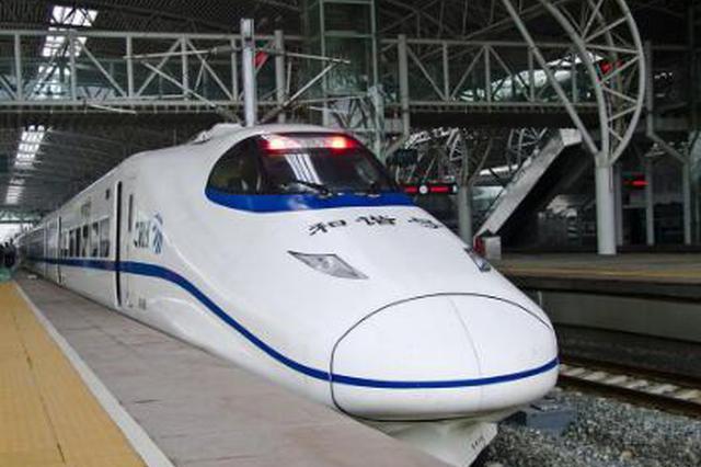 贵阳至香港高铁票明日开售
