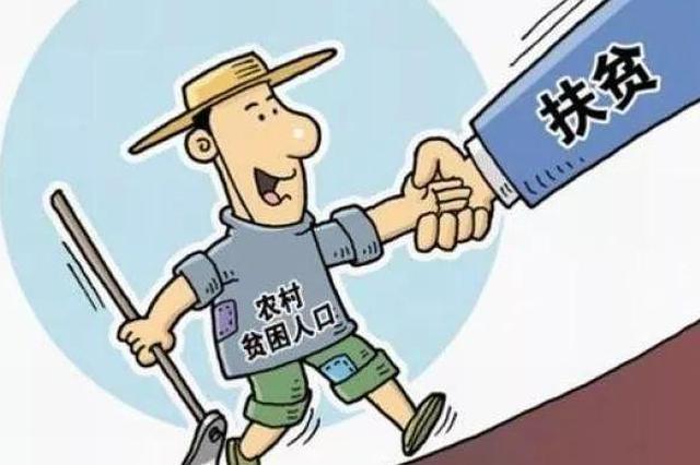 """义龙新区""""阳光技能培训"""" 助推脱贫攻坚"""