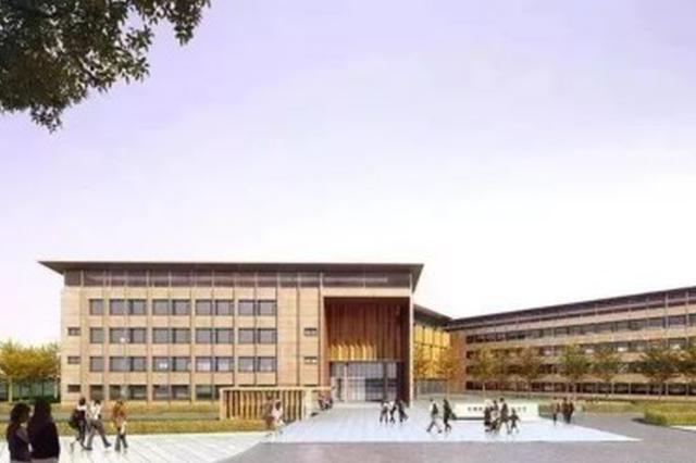 今起3年投资147.9亿元 贵阳将新建改造163所学校