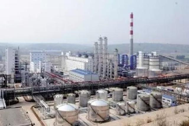 年产60万吨煤制乙二醇工业化项目 将落户兴仁
