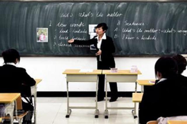 贵州省教育厅启动 中小学教师资格认定工作