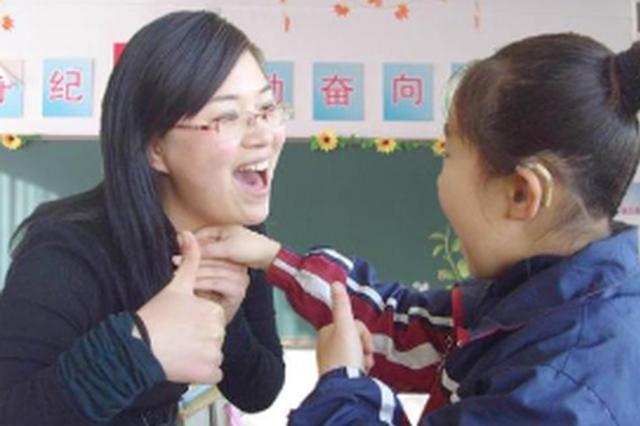 用爱叩响无声世界的大门 记黔西南州盲聋哑学校教师陈像