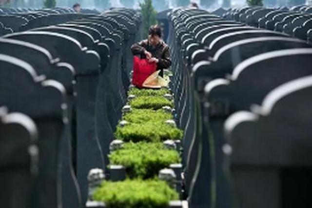 贞丰县多举措 治理殡葬领域突出问题
