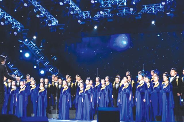 2018多彩贵州歌唱大赛 贵师大博衍合唱团98.945分夺冠