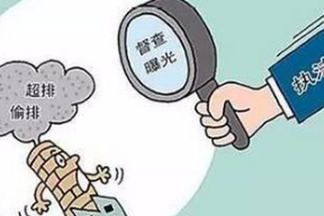独山县违法用地虚假整改问题相关责任人受到问责