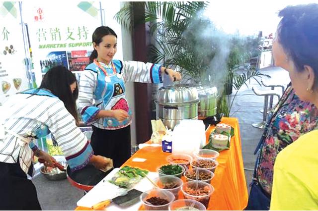 中国国际食品餐饮博览会 32家贵州企业携特产亮相