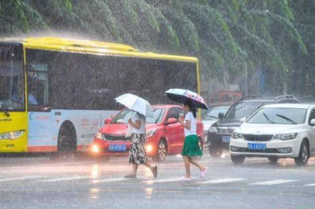 """受台风""""山竹""""影响 贵州下周一局地有暴雨"""