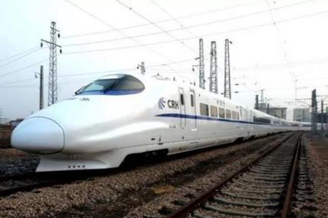 """成都铁路局""""十一""""增开4趟动车组"""