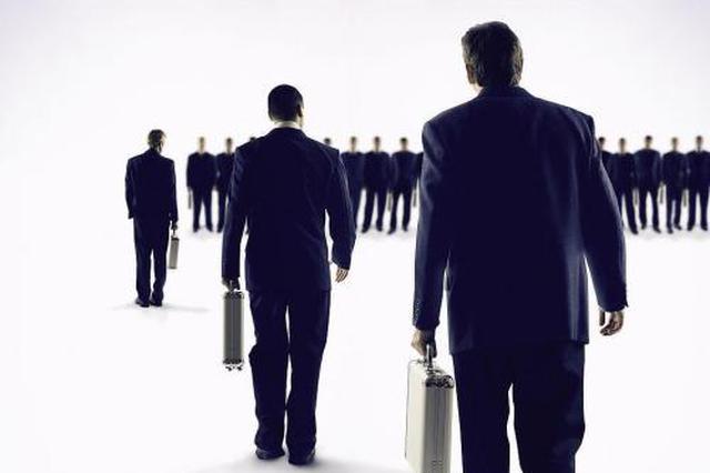 职场法库:出差期间发病 如何鉴定是否为工伤