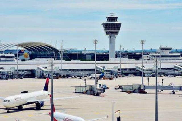 清镇拟建A2通用机场 选址麦格乡