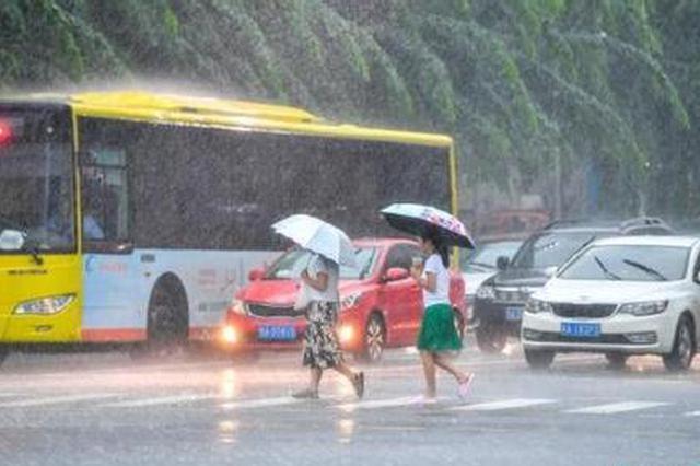 """""""山竹""""来扰:贵州昨夜今晨12站大雨 今明两天降雨持续"""
