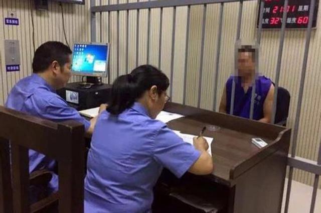 倒卖公民信息 两名辅警被批捕