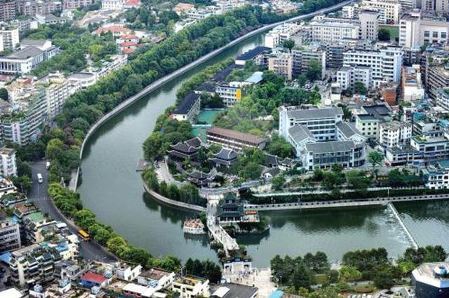 贵阳市推进南明河长治久清 年底建成18座污水处理厂