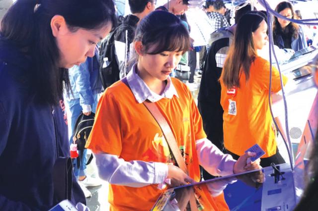 贵阳工行开启校园金融服务季 缴学费最快只要10秒钟