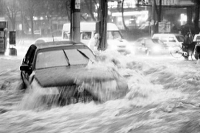 """""""山竹""""发威 贵州26站大暴雨 今天雨势减弱"""