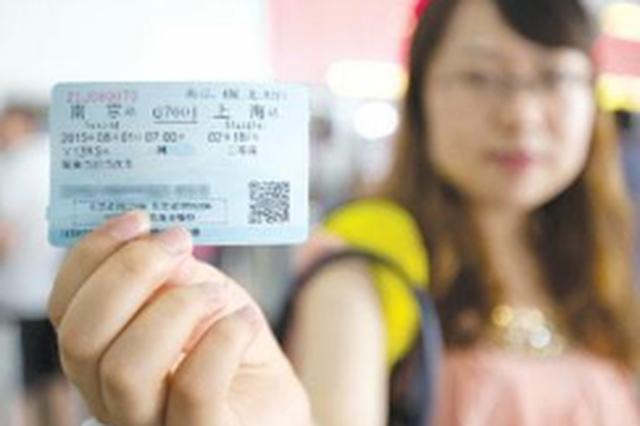 中秋期间 贵阳到香港高铁还有余票
