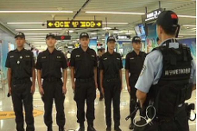 """如何做好地铁安保贵阳警察成都""""取经"""""""
