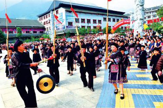 9月28日-10月7日 剑河举办仰阿莎文化活动