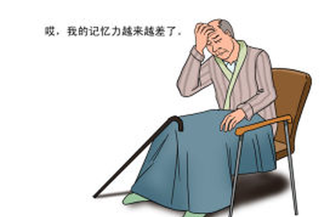 9月21日世界阿尔茨海默病日 贵州将举办大型义诊活动