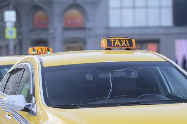 铜仁市调整出租车运营价格 白天起步价7元