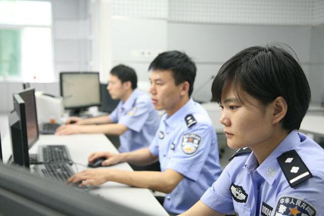 贵州今年以来 破获202起新型网络犯罪案