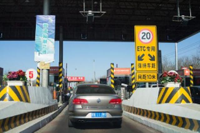 兰海高速息烽南收费站开通 车流多了一个分流通道