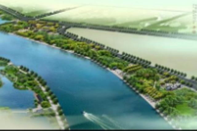 《舞阳河河长制水生态环境系统保护规划》出台
