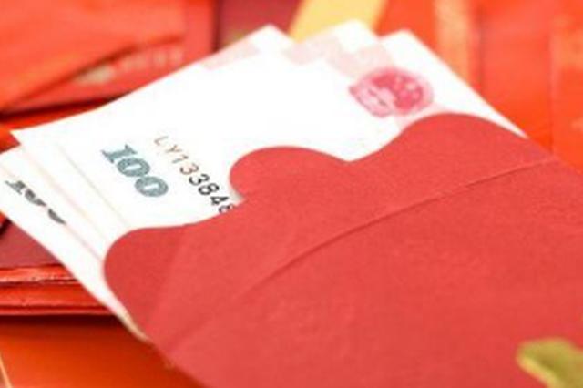 死者家属发来600元中秋慰问费 交警:心领了红包不能收