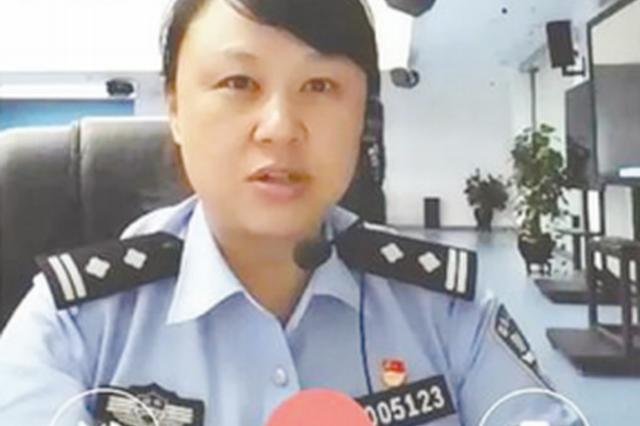 贵阳公安一键报警功能再升级 打开微信即可视频报警