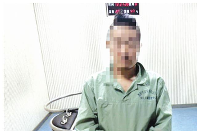 男子人体运毒 吞下48包海洛因