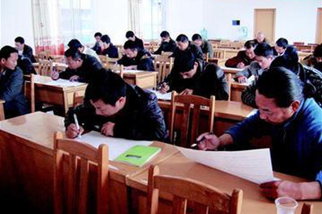国家统一法律职业考试 贵州省16930人参加