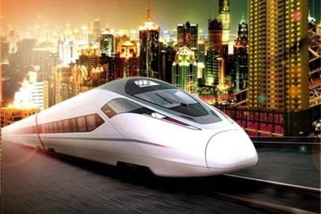 贵阳至香港高铁今日正式开通运营 全程5小时30分