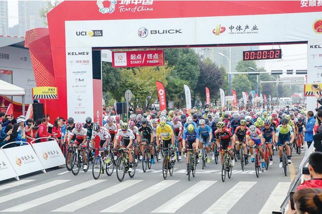 2018第九届环中国国际公路自行车赛收官
