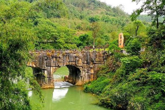龙里猴子沟风景区规划获批 总面积为123.74平方公里
