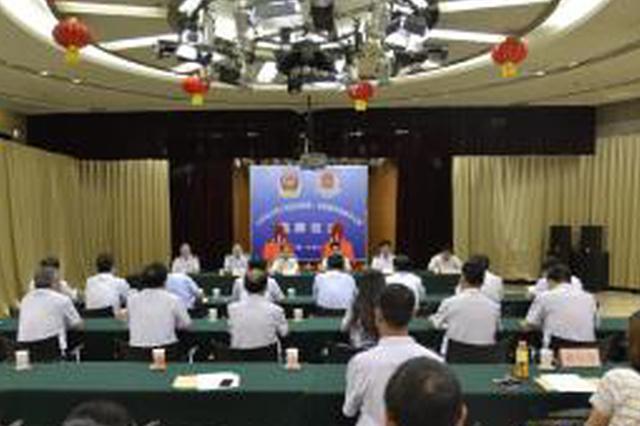 贵州省公安厅发布 今年以来全省刑案下降一成多